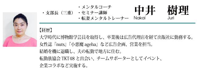 staff-page