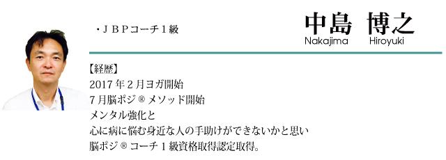 staff-page-02