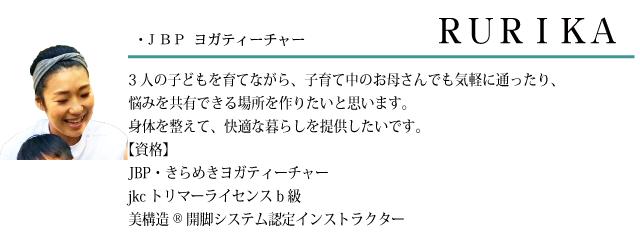staff-page-03