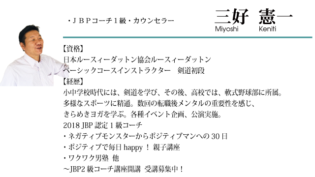 staff-page-04