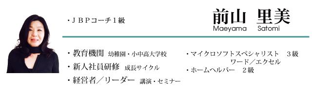 staff-page-05