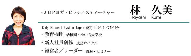 staff-page-06