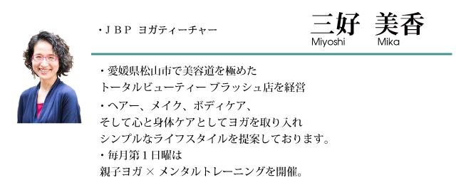 staff-page-07